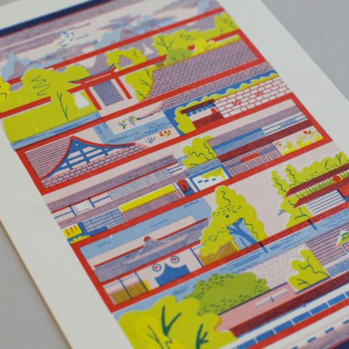 The Hida Express + riso prints box special
