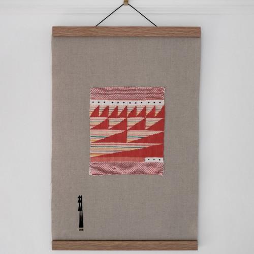 Baja Weaving Series – Desert Drive